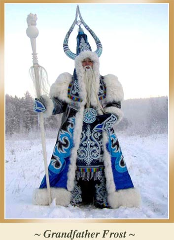 Russian Christmas.Russian Christmas Traditions